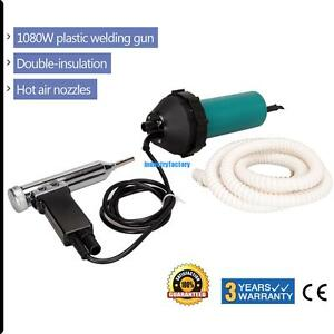 Heavy Duty 1080w Hot Air Welding Gun Plastic Welder Hot Gas Pistol
