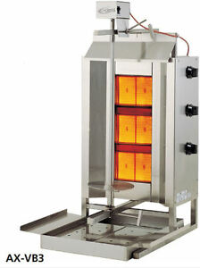 Axis Ax vb3 Commercial 3 burner Gas Vertical Gyro Shawarma Broiler Brand New