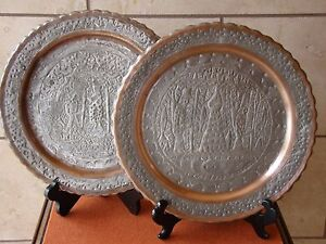 Pair Of Vintage Collectible Copper Handmade Etched Persian Wall Decor Plates