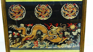 Antique Chinese Gold Stitches 5 Claws Dragon Flaming Pearl Embroidery Panel