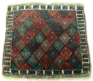 Fantastic Rare Antique Tribal Jaff Jaf Kurd Rug Saddle Bag Face 27x28