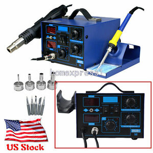 862d 2in1 Smd Soldering Iron Hot Air Rework Station Desoldering Repair 110v Bp