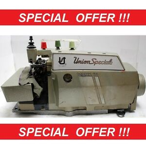 Union Special 39500 1 needle 3 thread Serger Industrial Sewing Machine Head Only