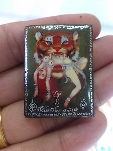 Tiger Lady Locket Gen 2 Phra Ajan O Thai Amulet Rich Lucky Love Charm No2