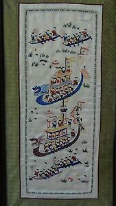 Antique Chinese Gold Stich Silk Embroidery With A Children On A Dragon Boats