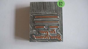 Kwikprint for Your Good Fortune Hot Foil Stamping Printing Cast Die