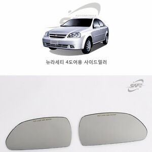Safe Convex Type Wide Side Back Mirror Lh Rh For Chevrolet Lacetti 2006 2008