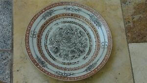 Antique 18c Chinese Qianlong Grisaille Export Gilt Decorated Porcelain Plate