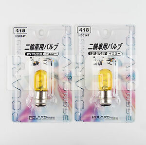Polarg M5014y 418 12v 25 25w T19 Yellow Motorcycle Bulb Made In Japan