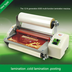 12 Generation 8350 Laminator Four Rollers Hot Roll Laminating Machine A3