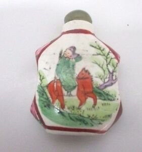 Hand Painted Porcelain Jade Chinese Snuff Bottle Gold Plating Man On Horse