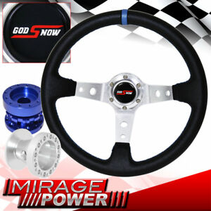For 89 05 Eclipse Deep Dish Black Steering Wheel Silver Center Blue Hub Extender