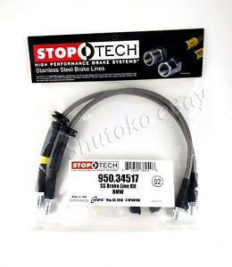 Stoptech Stainless Steel Ss Braided Rear Brake Lines For 03 07 Mini Cooper All