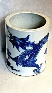 Antique 18c 19c Chinese B W Porcelain 5 Clawed Dragon Brush Pot Kangxi Mark