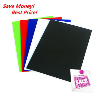 Best Value 5pcs A4 2mm Colour Plastic Acrylic Sheet For Laser Cutting Engraving