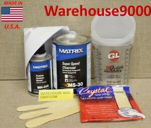 Ms 30 Matrix Super Speed Urethane Clearcoat 1 Quart Similar To Dc3000 And Cc930