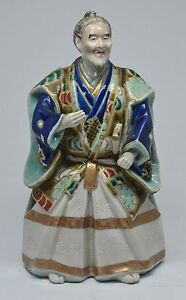 Japanese Porcelain Warrior With Mask 9 Inches Tall
