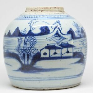 Antique Chinese Porcelain Blue And White Jar 1800 S 6 Inches Tall