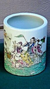 Antique Chinese Qing Famille Rose Brush Pot W Immortals With Instruments At See