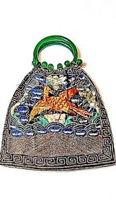 Antique 19c Chinese Embroidery Gold Stitch Double Rank Purse W Peking Handles