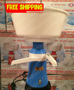 Milk Cream Electric Centrifugal Separator Plastic 100l h Eng Manual
