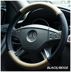 Iggee Black beige S leather Premium High Quality Steering Wheel Cover 14 5