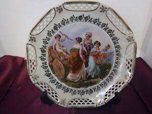 Vintage Schwarzenhammer Bavaria Germany Us Zone Reticulated Plate Cream Gold
