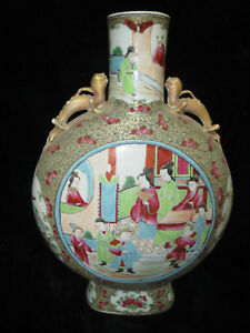 Artistic Chinese Ancient Famille Rose Porcelain Flat Vase Kid Lady Statue