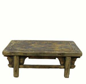 Low Rustic Accent Table Or Coffee Table 2