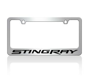 C7 Corvette Stingray Chrome License Plate Frame