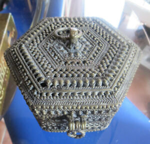 Antique Persian Islamic Hand Chased Brass Casket Box