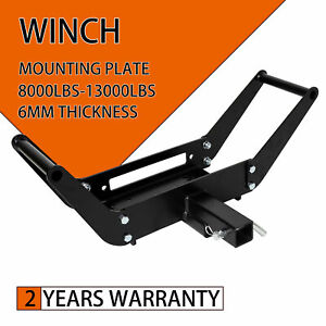 Universal Recovery Winch Mounting Plate Mount Bracket For Truck Trailer Suv Jeep