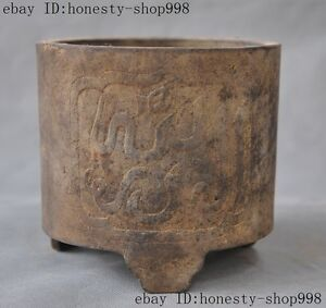 Marked Old Chinese Dynasty Pure Bronze Islam Islamic Word Incense Burner Censer