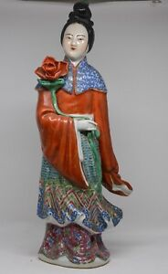 Antique Chinese Famillie Rose Figurine Large 14 Inches Tall Marked