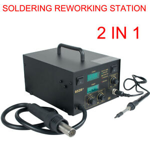 2 In 1 Smd Soldering Rework Station Hot Air Heat Gun Solder Iron Welder Digital