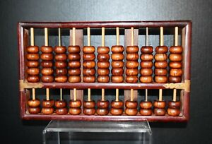 Vintage Chinese Hainan Huanghuali Carved Wooden Abacus 11 Columns X 7 Beads