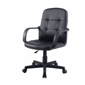 Pu Leather Office Chair Ergonomic Midback Executive Computer Best Desk Task