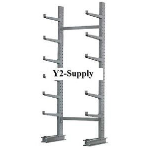 New Cantilever Rack Starter Unit Medium Duty 72 W X 45 D X 10 With 2 Lip