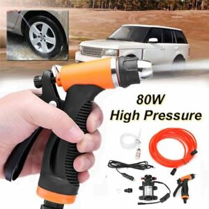 12v 80w High Pressure Self priming Electric Car Portable Wash Washer Water Pump