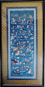 Antique Chinese Embroidered Silk Stitched Tapestry Panel Of Hundred Boys