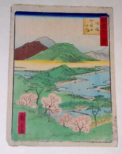 Original Lifetime Hiroshige Woodblock Print 39 From Shokaku Series Good Print