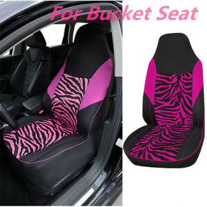 Zebra Stripe Car Bucket Seat Cover Universal Front Seat Protector Accessories 1x