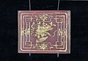 Antique Chinese Red Gilt Wood Carving Carved Panel Qing Dynasty 19th C