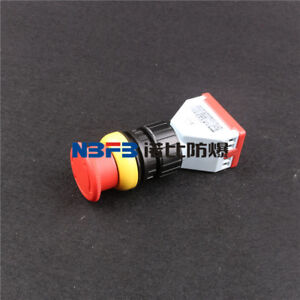 Explosion proof Emergency Stop Button Mushroom Head Explosion Stop Switch