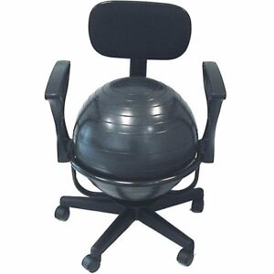 Posture Chair Yoga Ball Office Inflatable Balance Medical Back Neck Pain Relief