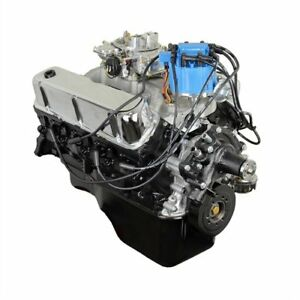Atk Engines Hp99f Hp Drop In Crate Engine Small Block Ford 302ci 240hp 325tq C