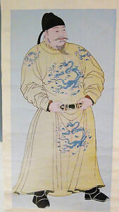 Antique Chinese Gouache Scroll Painting Of Noble Man In Beautiful Robe W Dragon