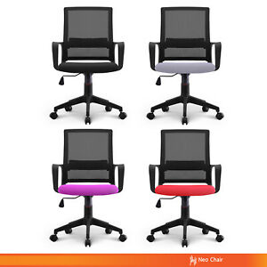 Managerial Home Office Conference Room Chair bern