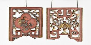 Two Antique Chinese Red Gilt Wooden Carving Carved Panel Qing Dynasty 19th C