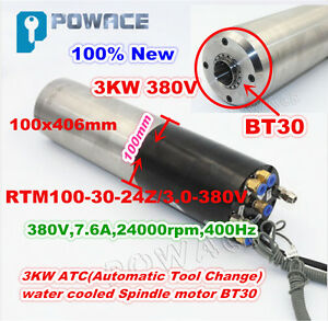 3kw 380v Atc Water Cooled Spindle Bt30 Auto Tool Change Spindle For Cnc Milling